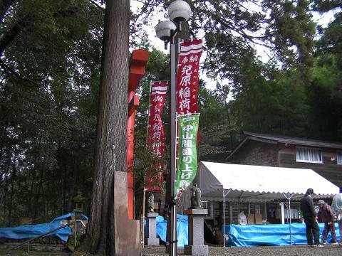 児原稲荷神社大祭