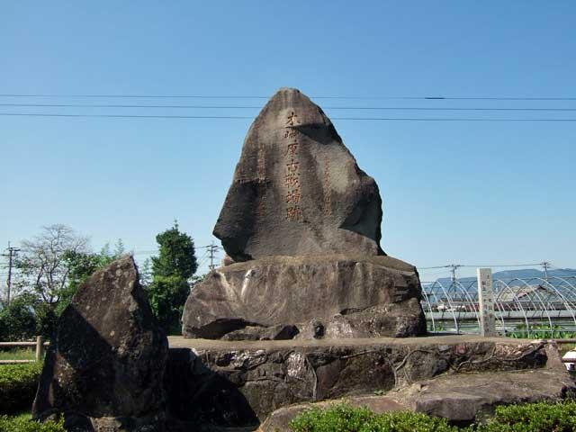 木崎原古戦場跡の記念碑